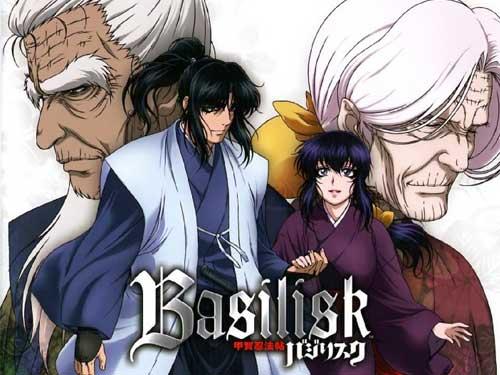 Basilisk Anime Dizi Öneri
